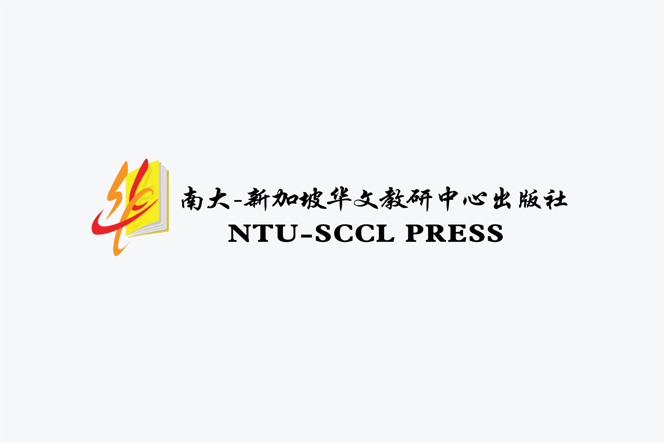 NTU SCCL Press logo 1