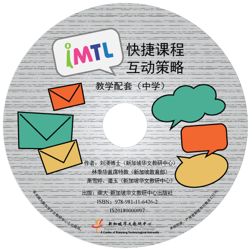 iMTL-Cover_web