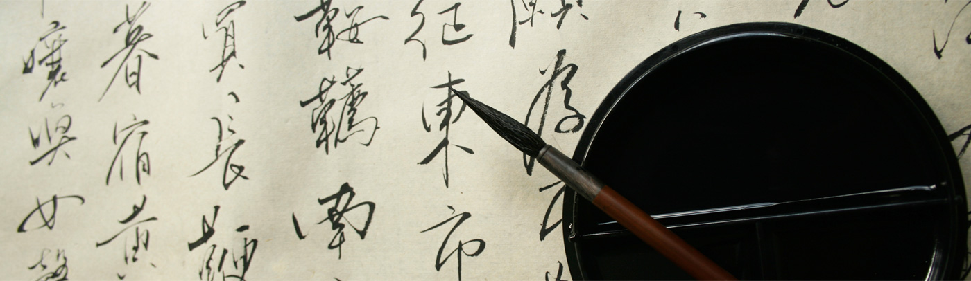 An Overview on Chinese Character Recognition