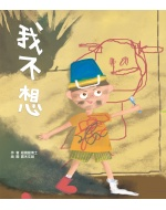 cover_wobuxiang_843885342