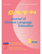 jcle28_cover