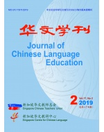 jcle34_cover