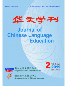 jcle34_cover_1496826953