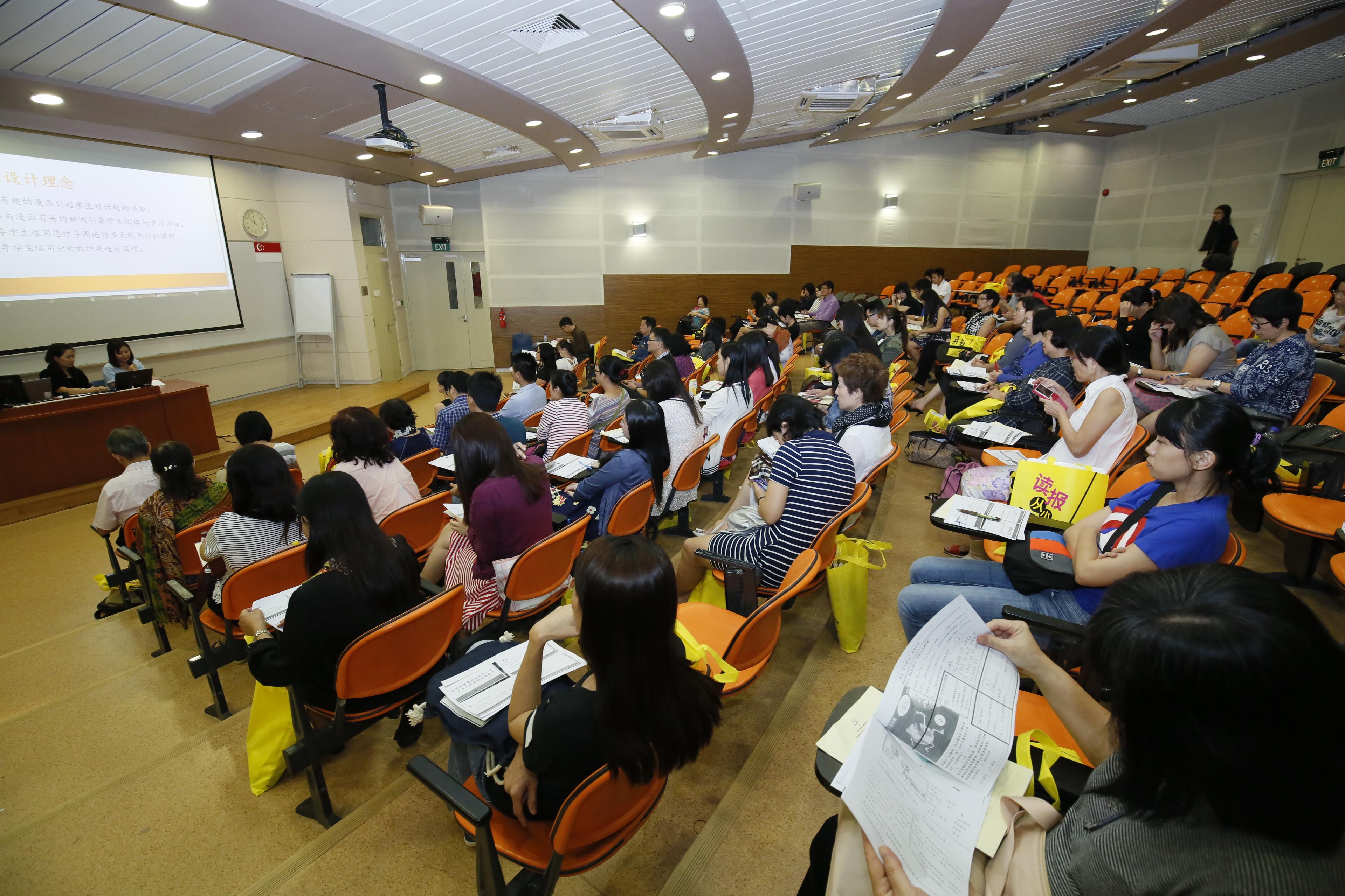 Chinese Teachers' Forum 2016